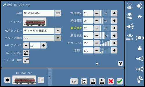 b1controlkonf_ja.jpg